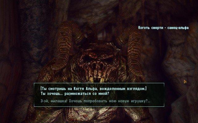 Fallout-NV-2019-01-07-21-49-02-49.jpg
