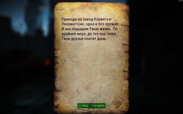 Fallout4-2019-02-07-18-10-19-49.jpg