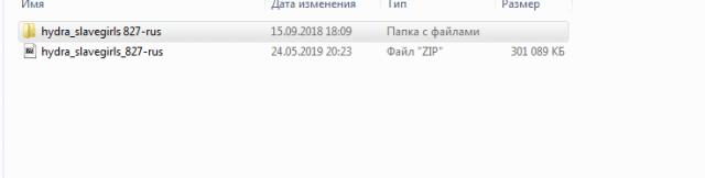 Clip2net-190524202513.png