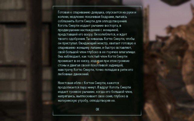 Fallout-NV-2019-01-26-20-27-03-35.jpg