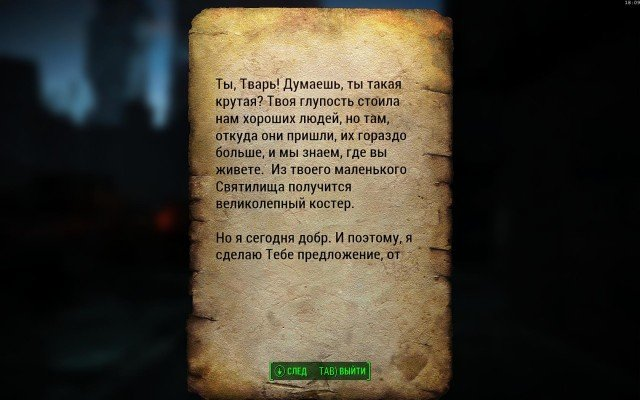 Fallout4-2019-02-07-18-09-49-28.jpg
