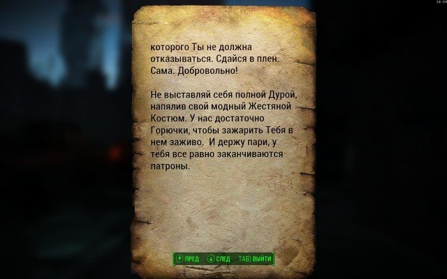 Fallout4-2019-02-07-18-09-57-59.jpg