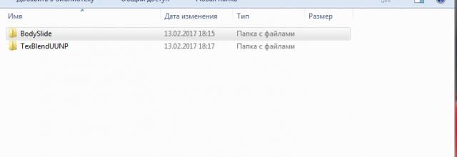 Clip2net-190604184954.png