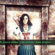 Fallout3-2019-06-25-13-23-34-12.jpg