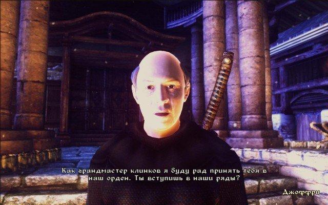 Oblivion_2018_09_27_12_08_30_78.jpg