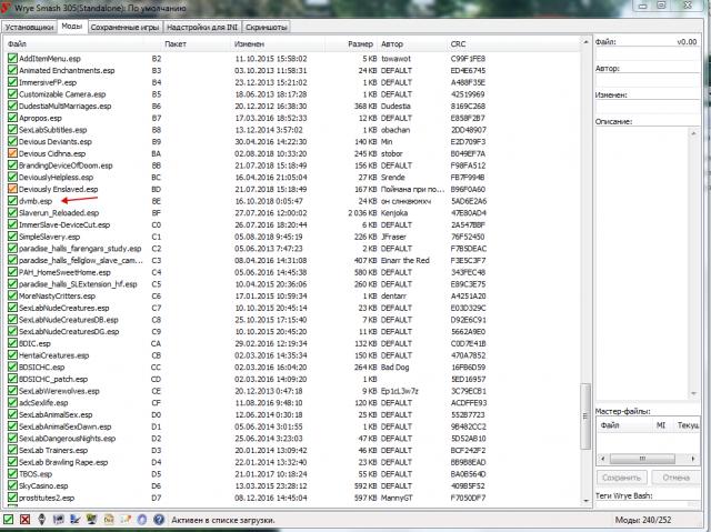 Clip2net-181016112014.png