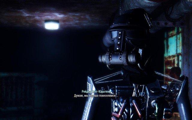 Fallout4_2018_08_20_20_23_48_35.jpg