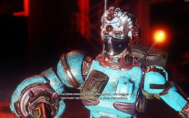 Fallout4_2018_10_01_14_55_16_33.jpg