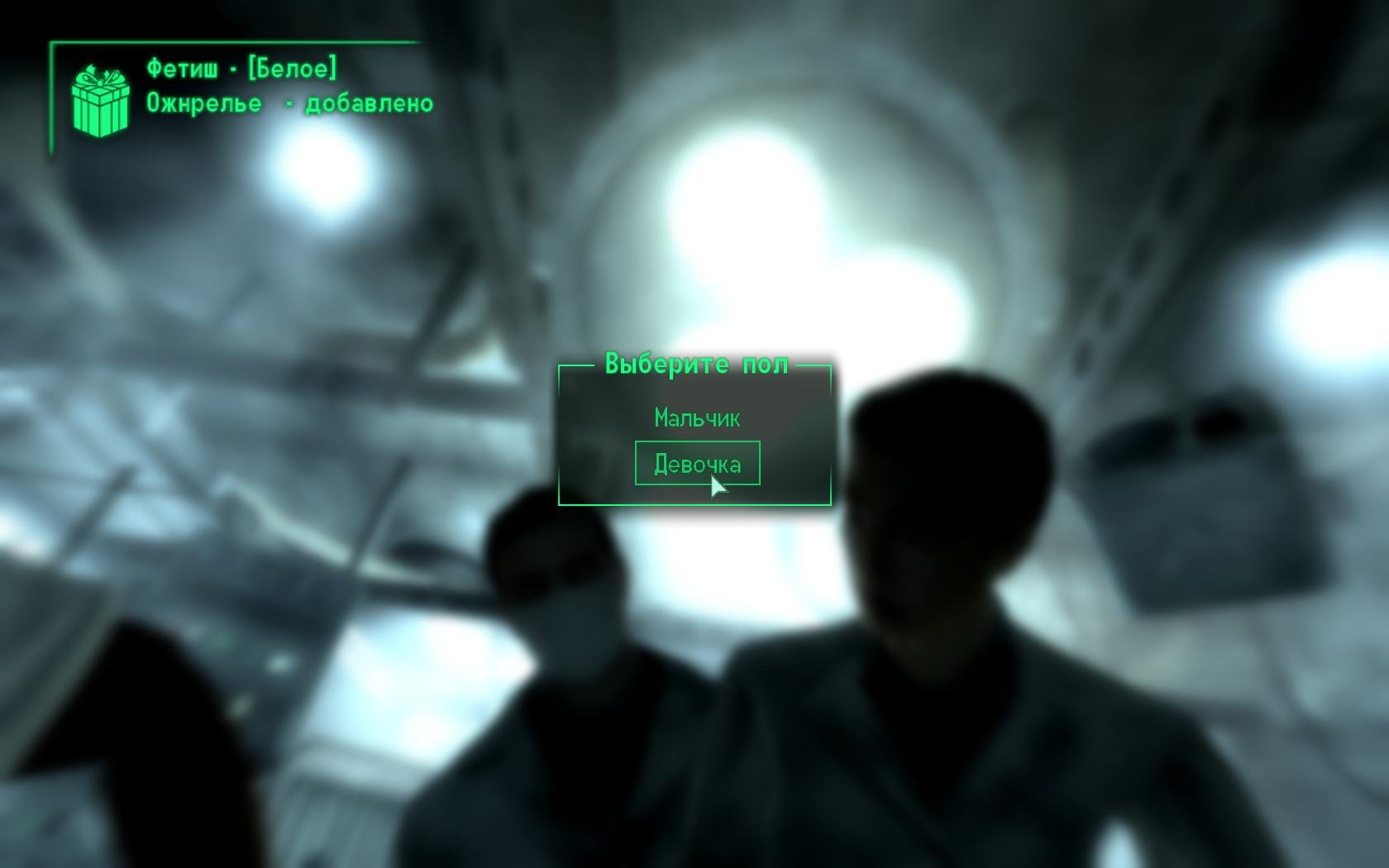 Fallout3 2018-10-01 19-49-51-57.jpg