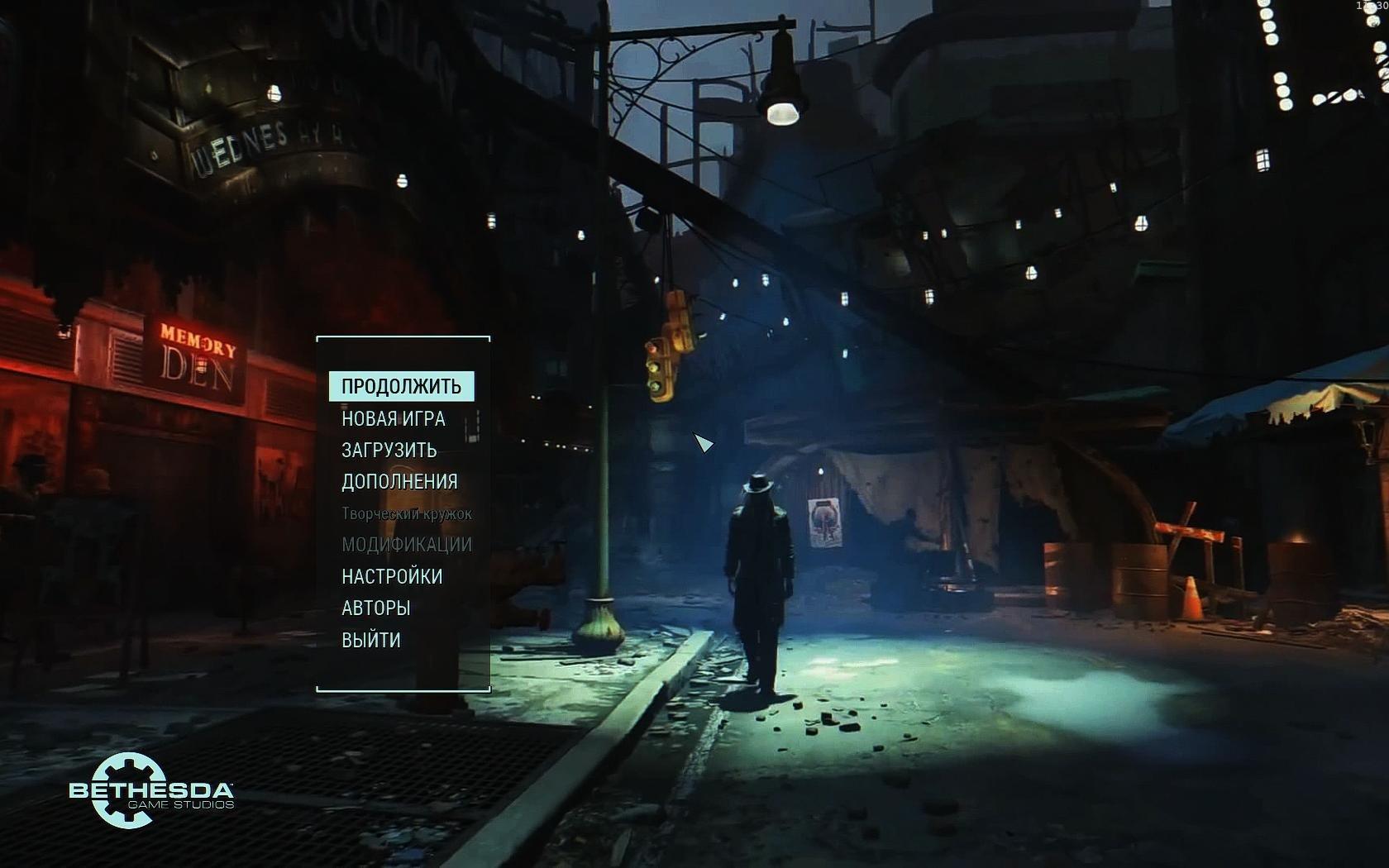 Fallout4 2018-10-24 11-30-59-02.jpg
