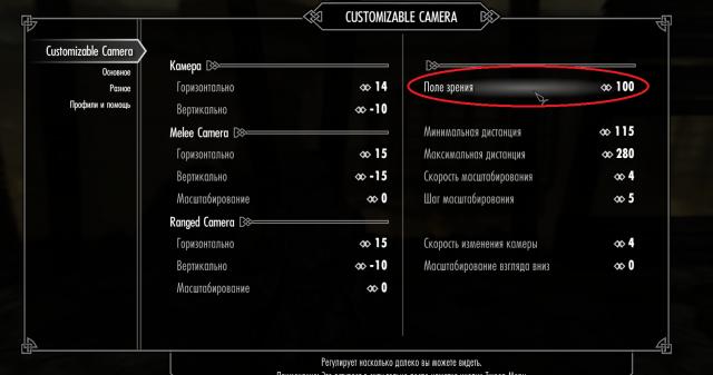 The Elder Scrolls V  Skyrim Special Edition Screenshot 2018.11.29 - 18.15.41.68.png