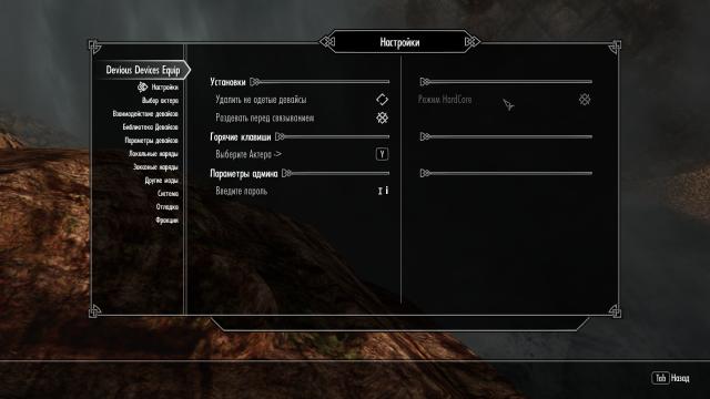 Elder Scrolls V  Skyrim Screenshot 2018.11.06 - 02.34.25.09.png