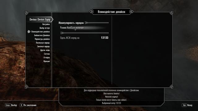 Elder Scrolls V  Skyrim Screenshot 2018.11.06 - 02.34.44.93.png