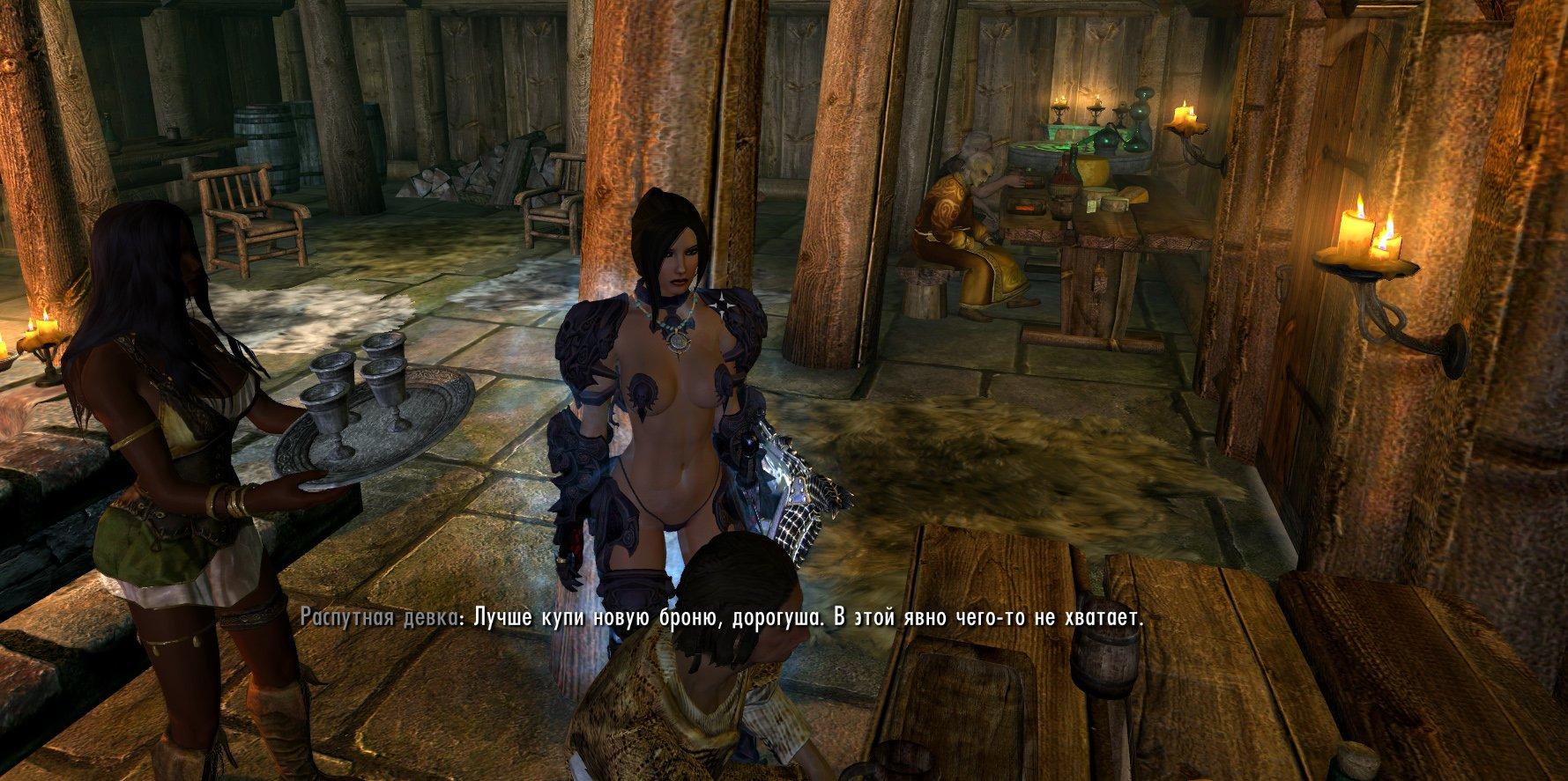 Sexist/Derogatory Guards, NPCs and Player Comments