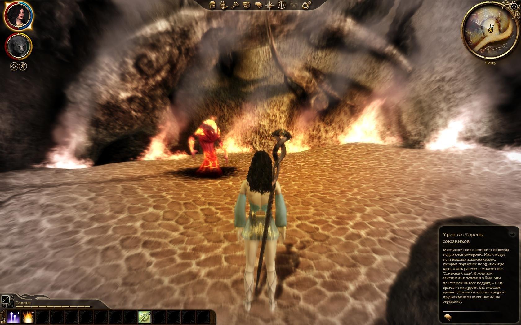 Сборка лучших обычных и секс модов для Dragon Age Origins 2.0