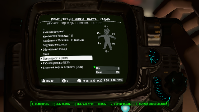 Fallout4 29.01.2019 1_38_44.png