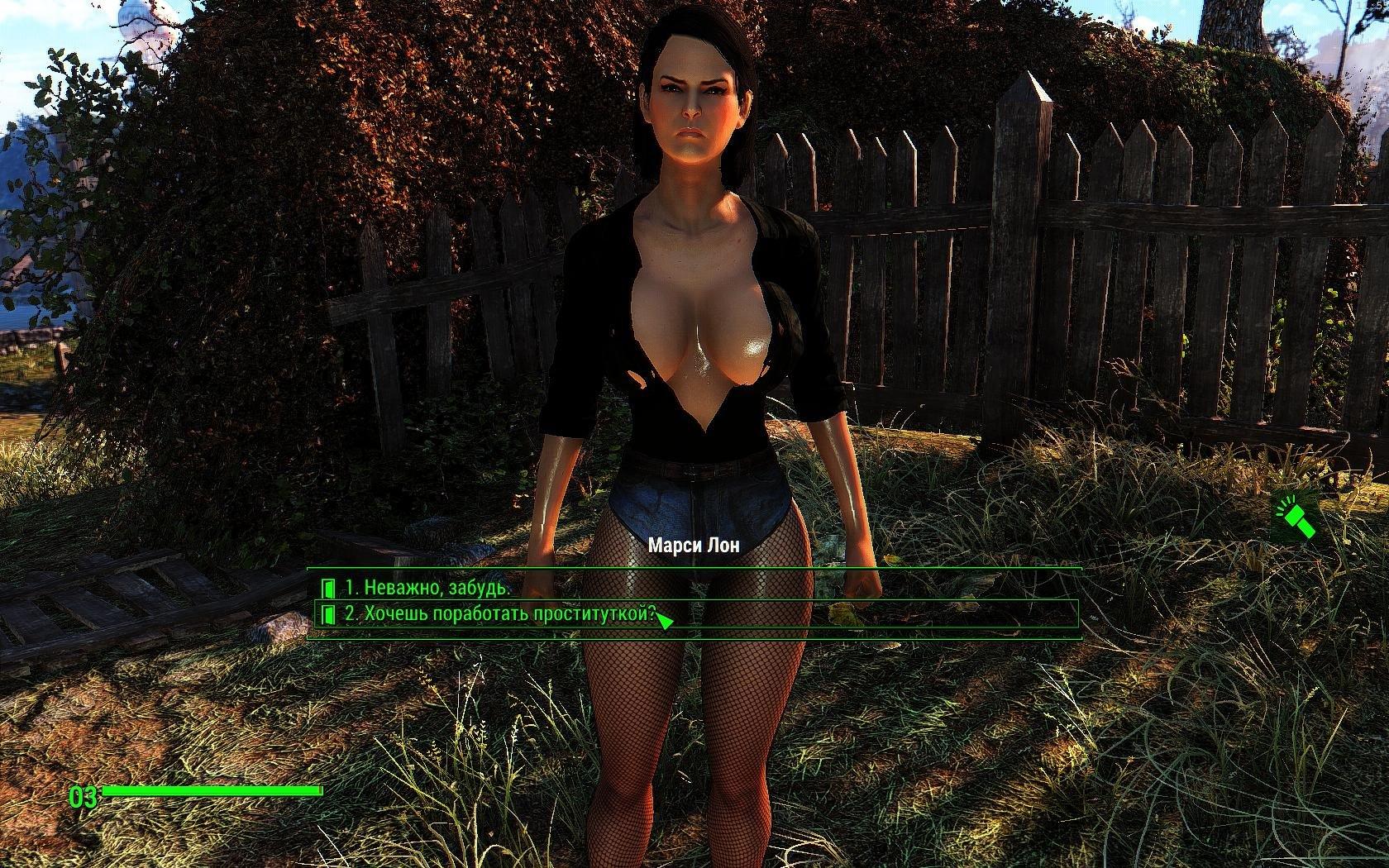 Fallout4 2019-01-09 11-55-24-40