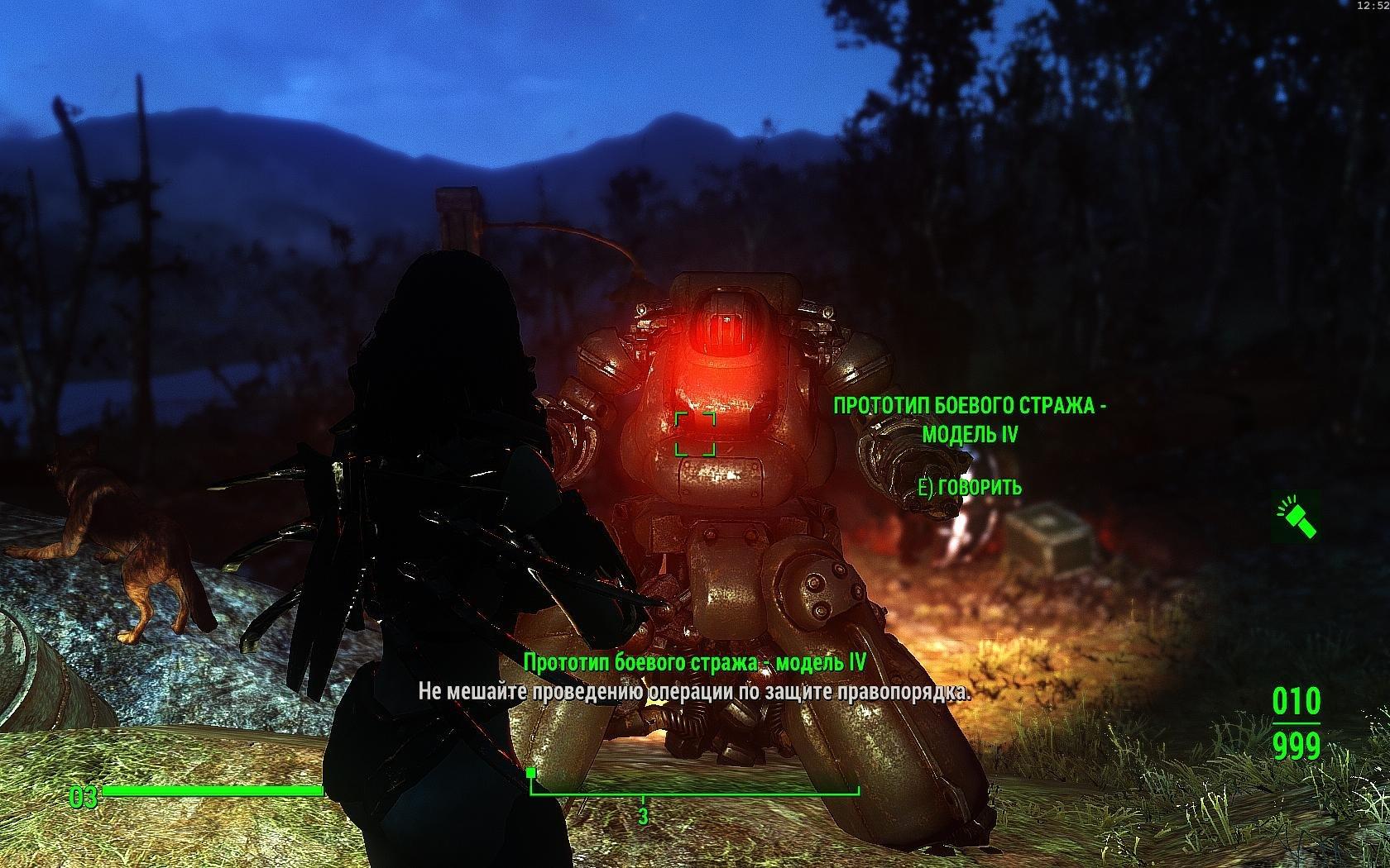 Fallout4 2019-01-19 12-52-35-46