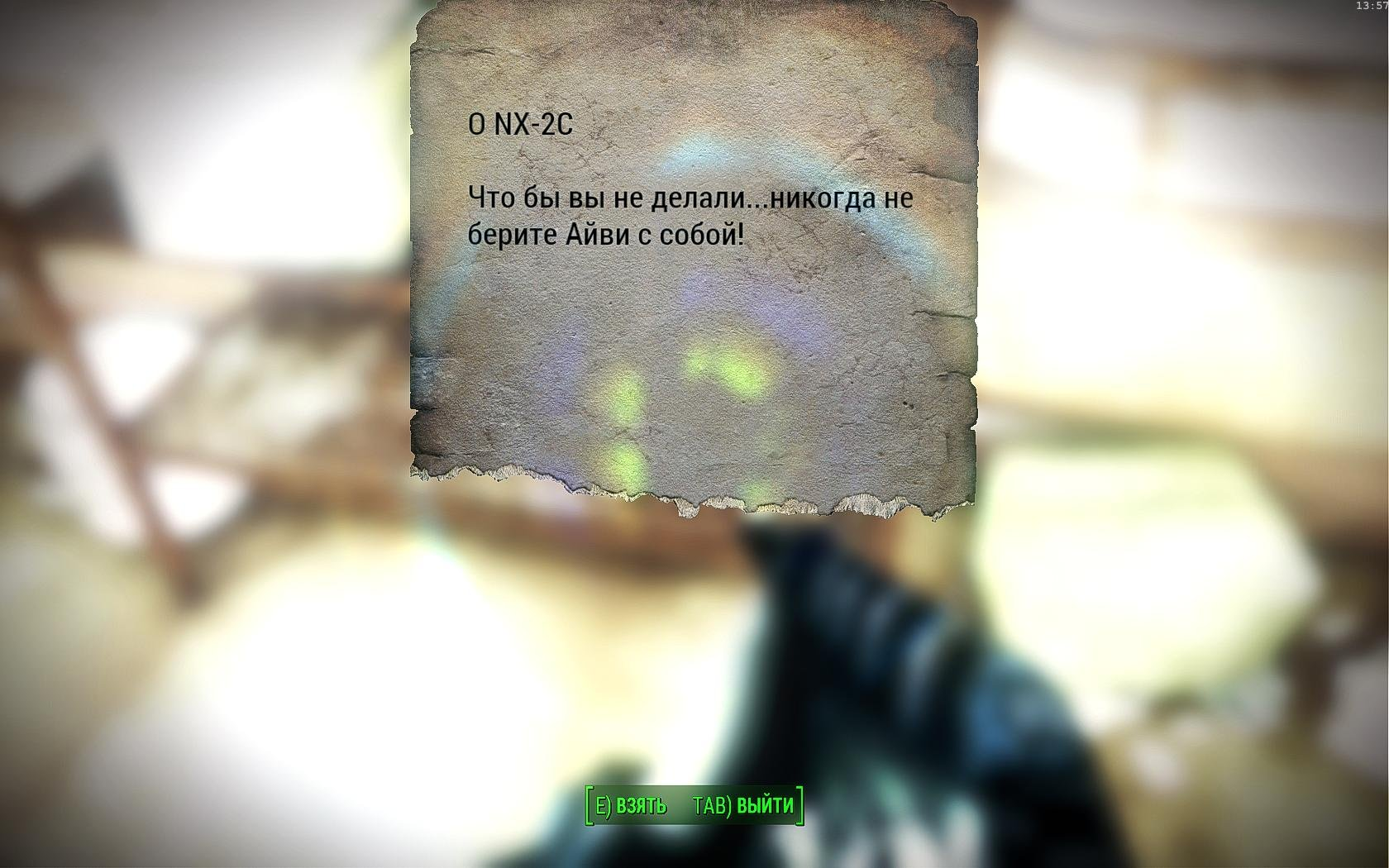 Fallout4 2019-02-03 13-57-45-65