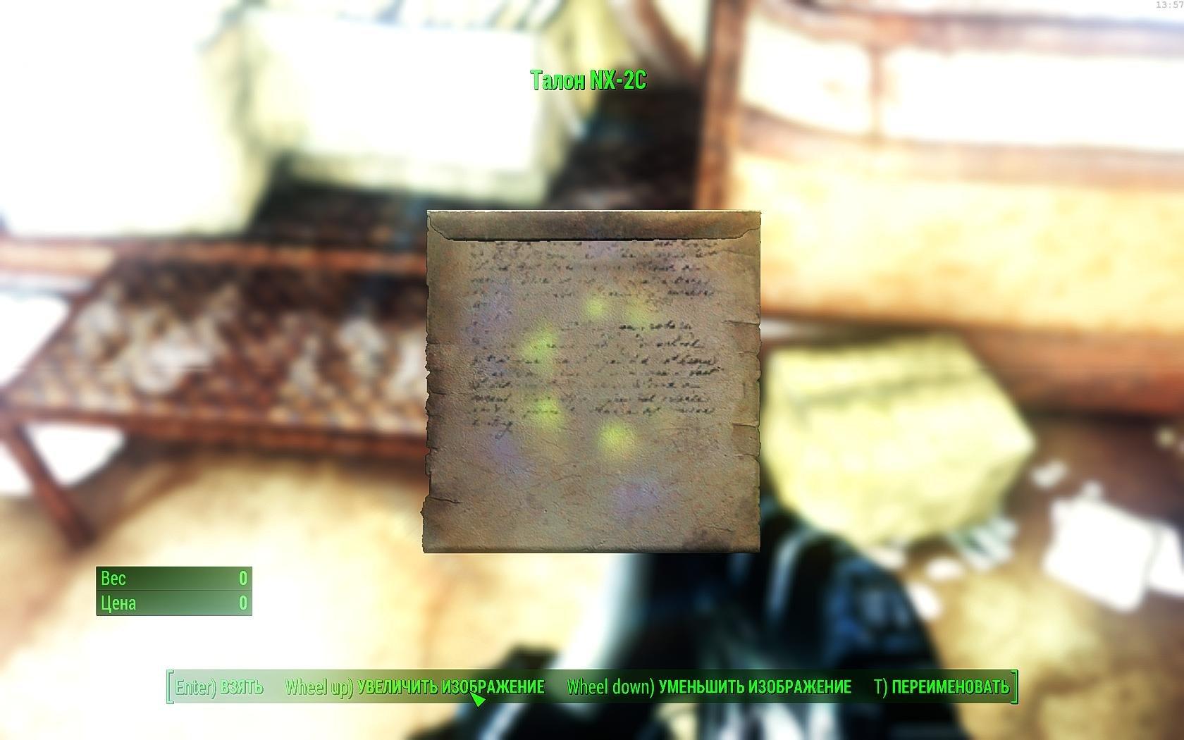 Fallout4 2019-02-03 13-57-26-96