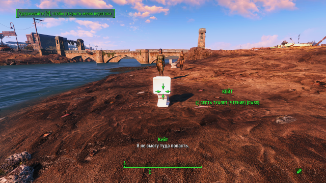 Fallout4 2019-03-08 06-55-07.png