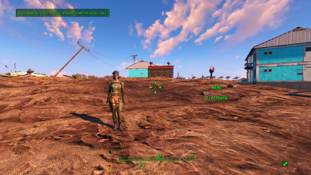 Fallout4 2019-03-08 06-54-50.png