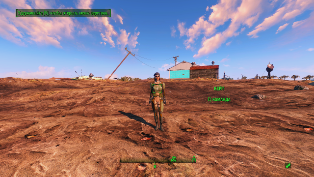 Fallout4 2019-03-08 06-54-44.png