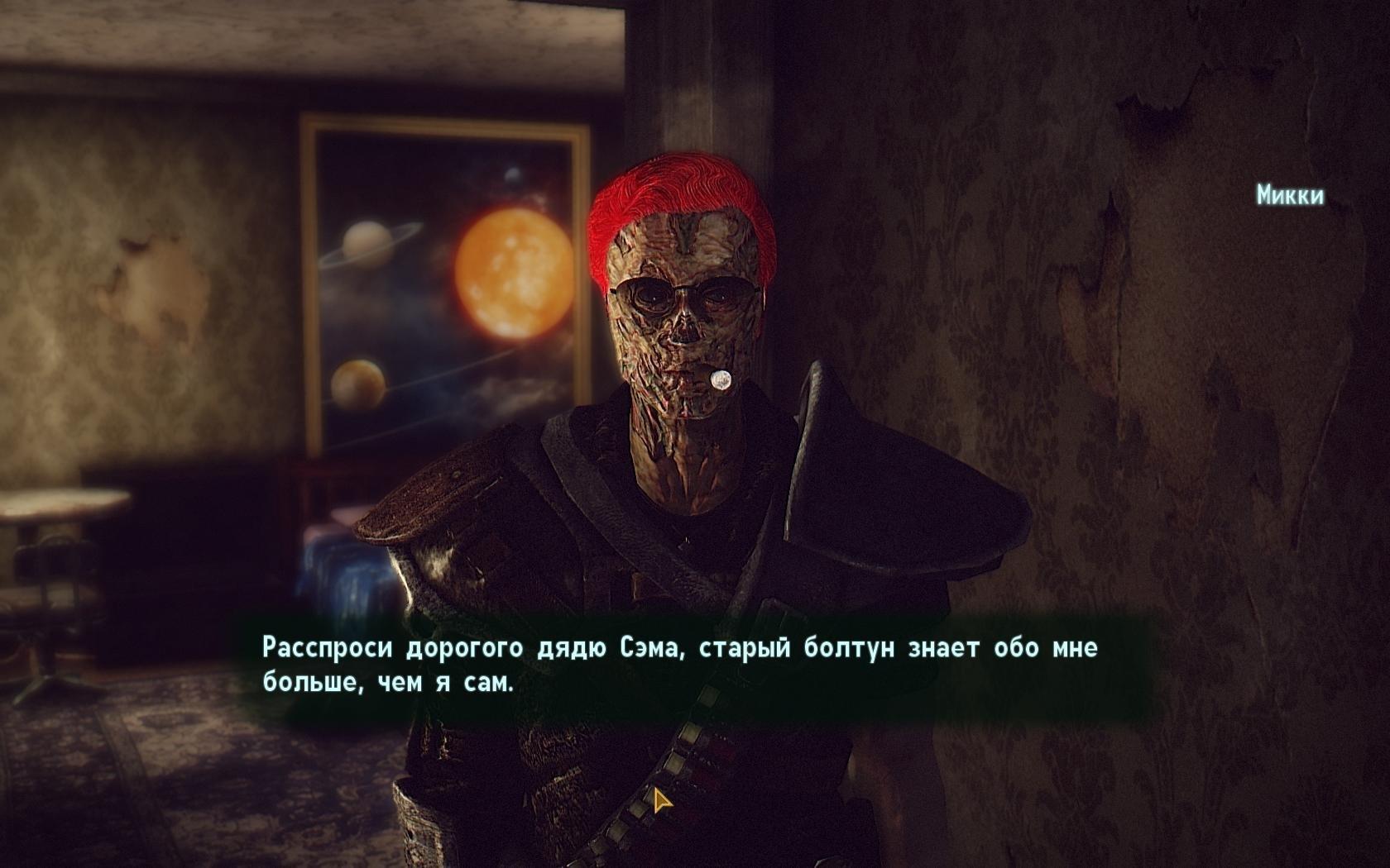 FalloutNV 2019-03-05 13-01-18-42