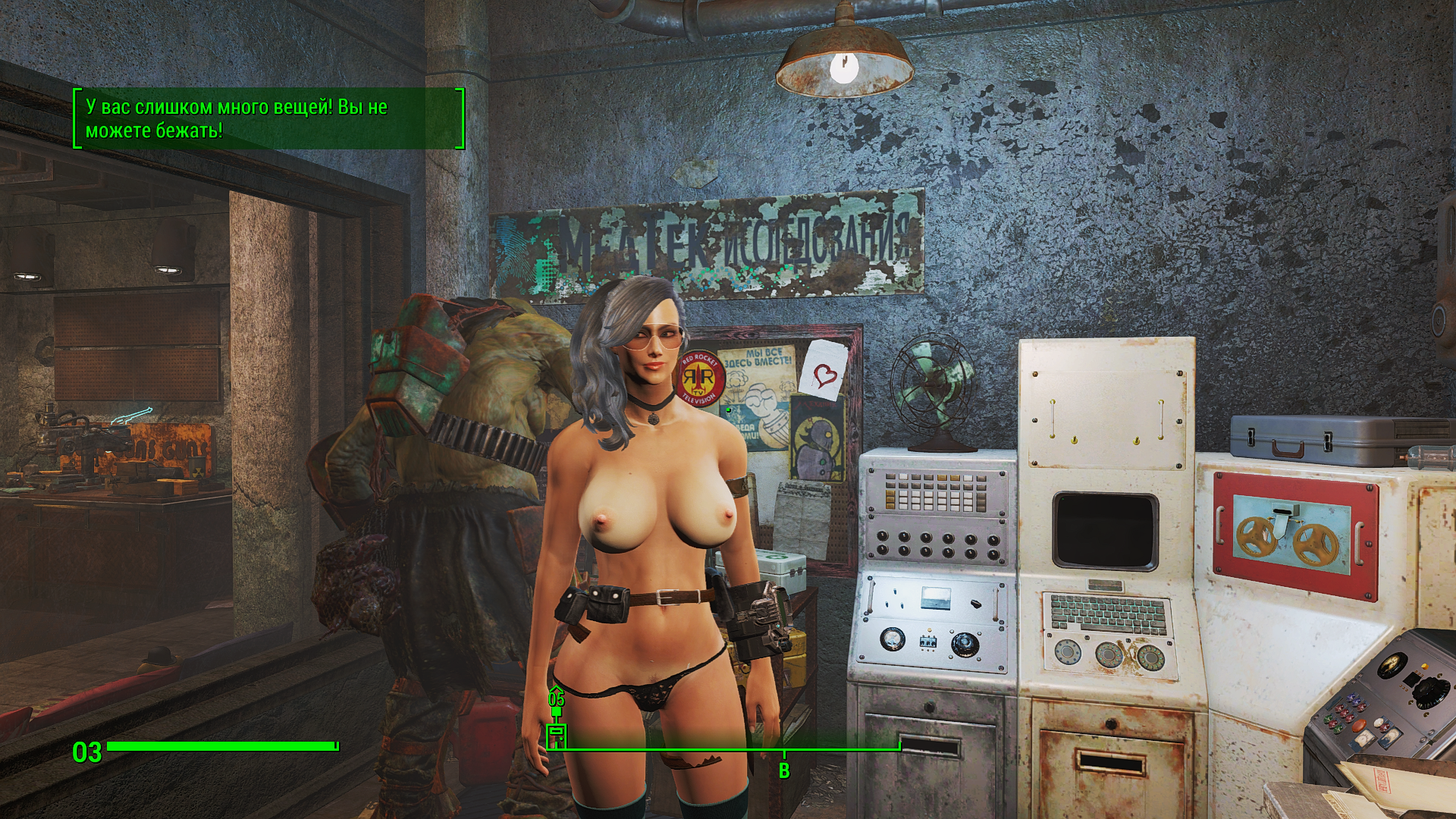 Fallout4 2019-02-17 16-39-55.png