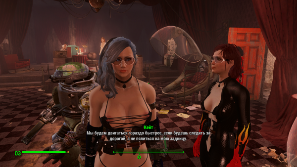 Fallout4 2019-02-12 09-11-05.png