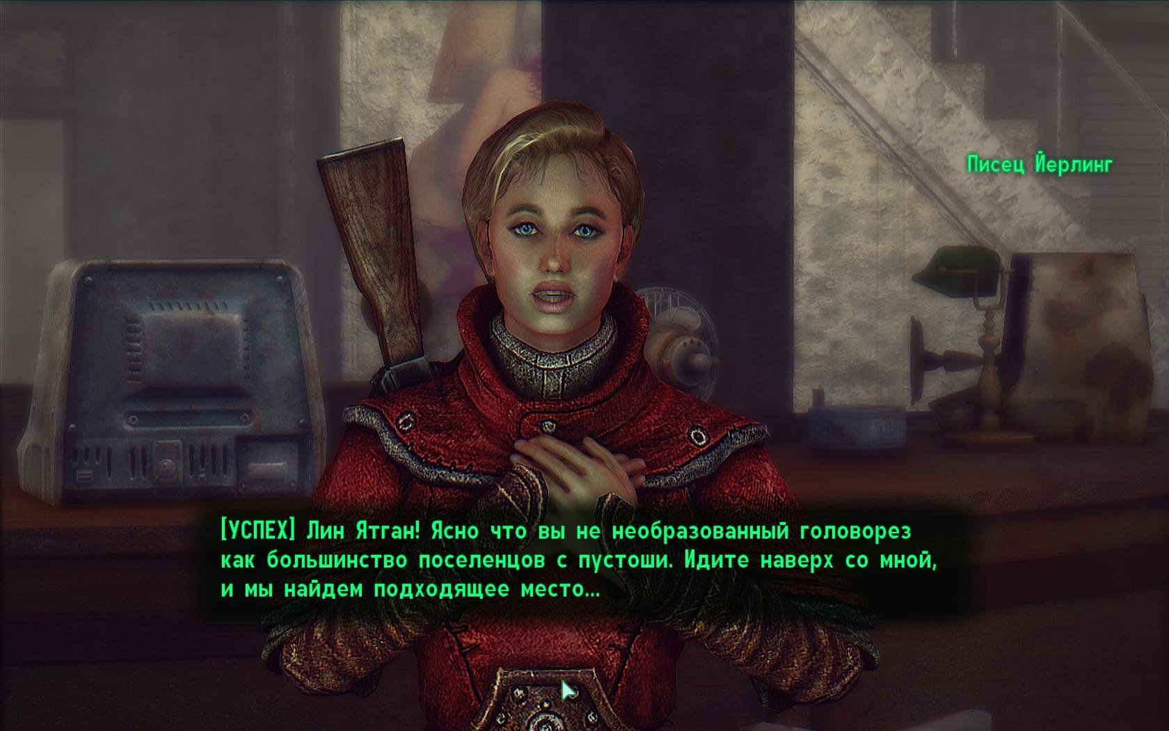 Fallout3 2019-04-17 14-04-37-76