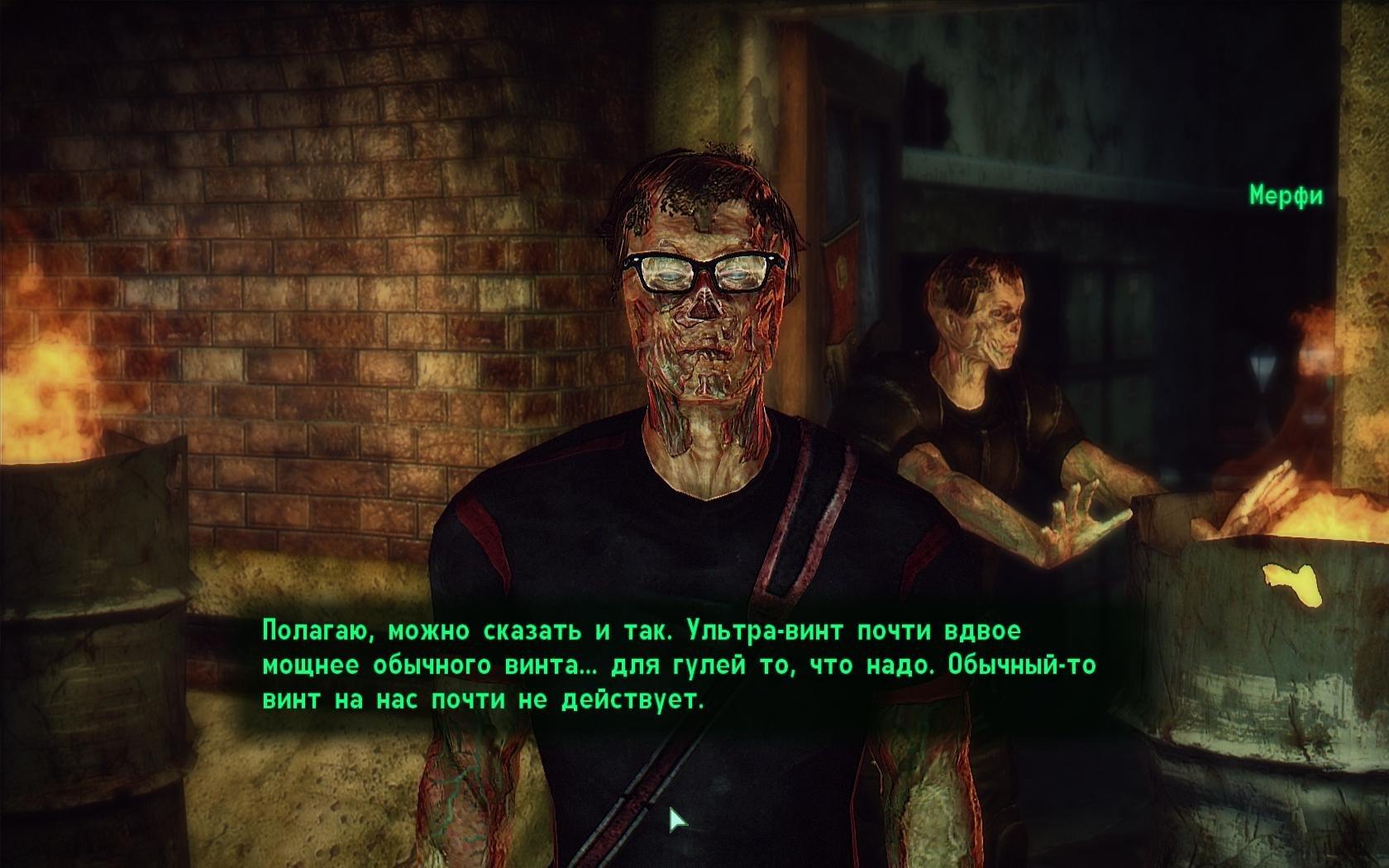 Fallout3 2019-04-10 20-41-43-86