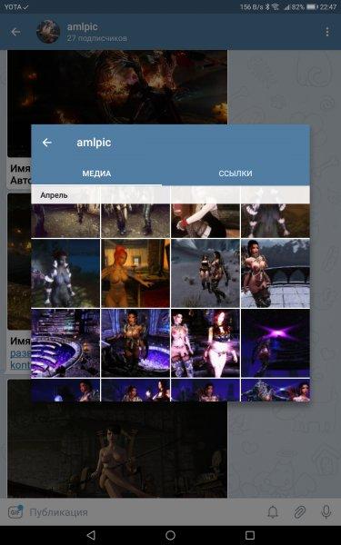 Все скриншоты в одном канале телеграм @amlpic