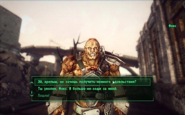 Fallout3 2019-06-08 18-08-17-45.jpg