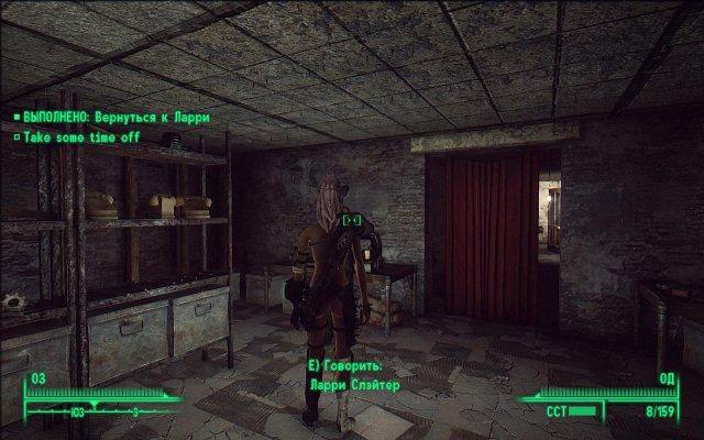 Fallout3 2019-06-11 08-38-41-95.jpg