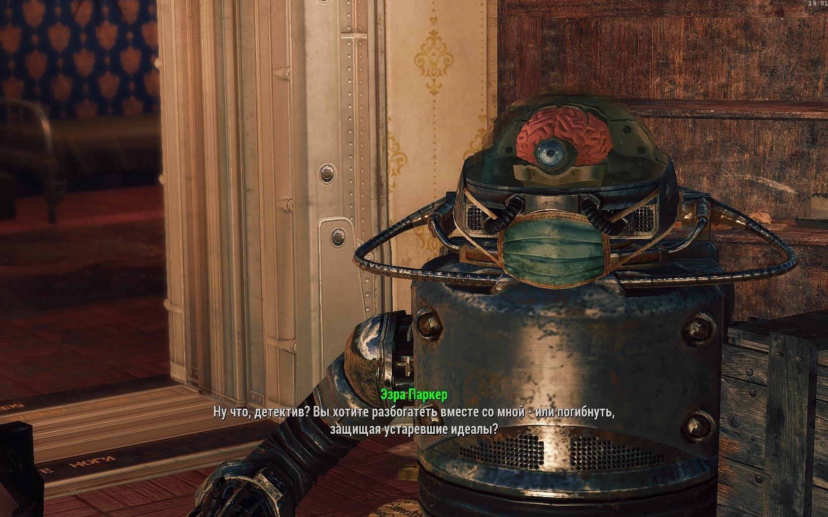 Fallout4 2019-06-22 19-01-28-74
