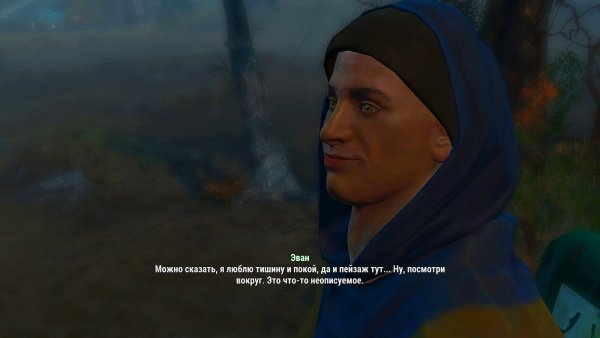 Прекрасный парень - Эван. :) Fallout4