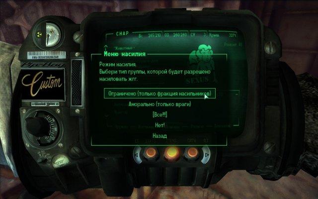 Fallout3 2019-07-03 09-07-47-72.jpg