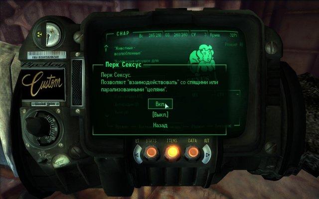 Fallout3 2019-07-03 09-07-35-88.jpg