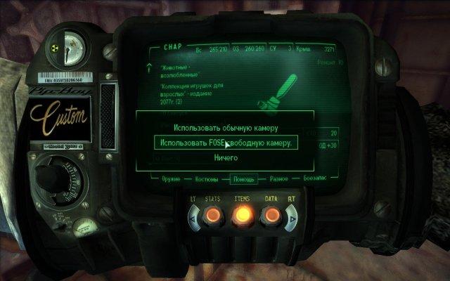Fallout3 2019-07-03 09-08-37-13.jpg