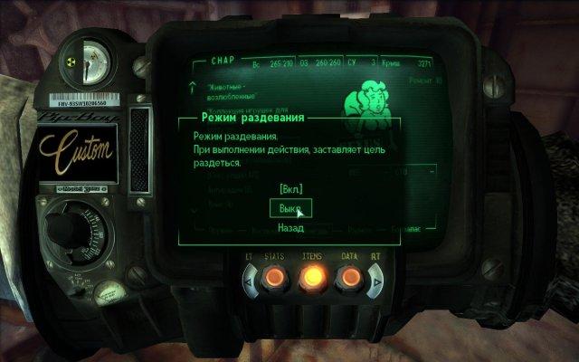 Fallout3 2019-07-03 09-07-26-64.jpg