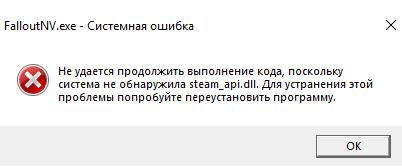 ФОЛЛ.png