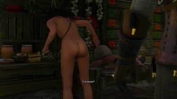 witcher3 Галантности Геральту не занимать