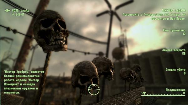 Fallout 3 Screenshot 2019.11.27 - 19.49.09.15.png
