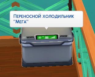 холодильник.png