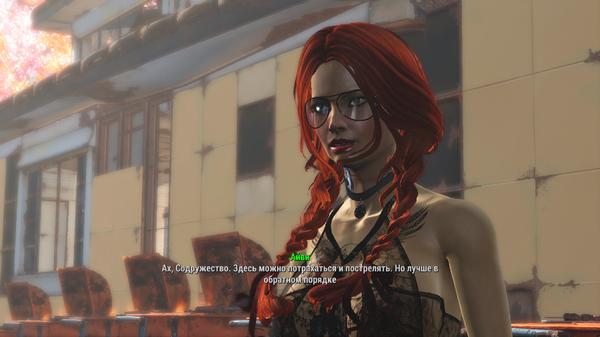 Fallout 4 Screenshot 2020.04.15 - 21.38.53.06.png