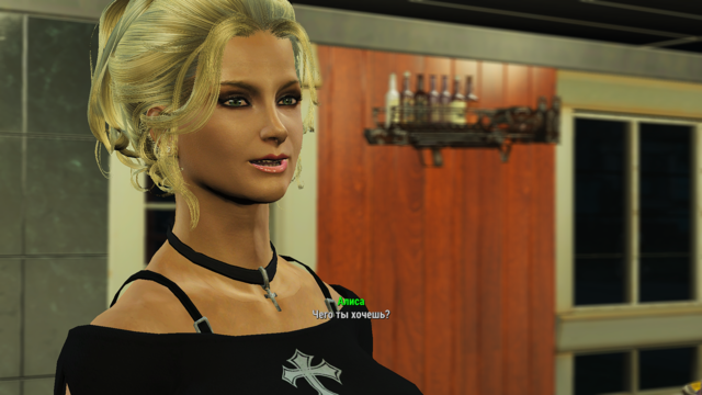 Fallout4 2020-05-25 16-25-53.png