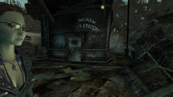 а вот и легендарный Магазин на Кратере