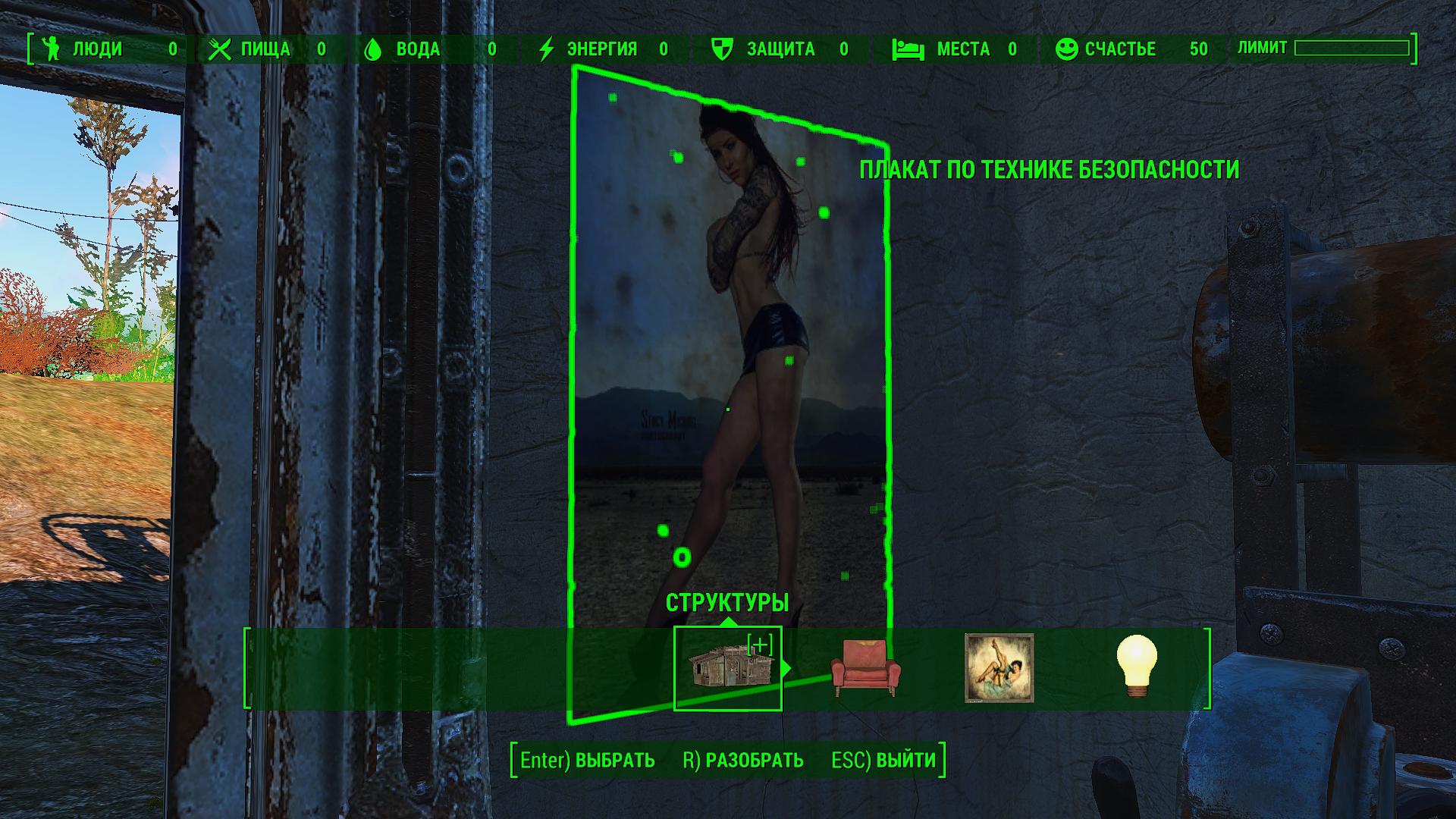 Fallout 4 Screenshot 2020.06.20 - 19.21.13.81.png