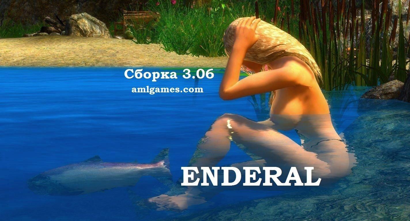 Обновленная сборка 3.06 от Торна на ENDERAL.